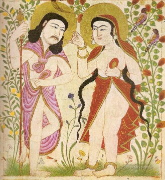 Islamic Adam Eve Oil Paintings